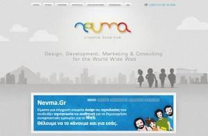 Nevma - Νέα ιστοσελίδα