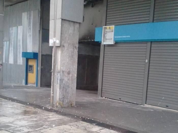 Η είσοδος του Υπουργείου Οικονομικών