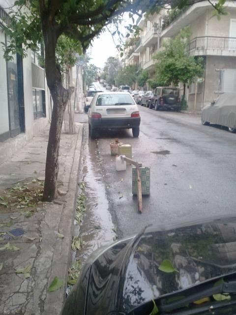 Δεν θα παρκάρεις