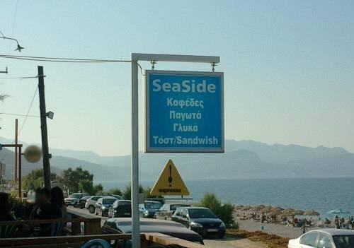 Seaside sandwish