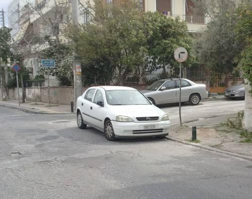 Βιάζομαι, ας παρκάρω εδώ