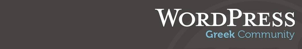 WordPress Greek Community