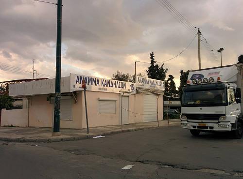 Η πιο ήσυχη δουλειά στην Ελλάδα