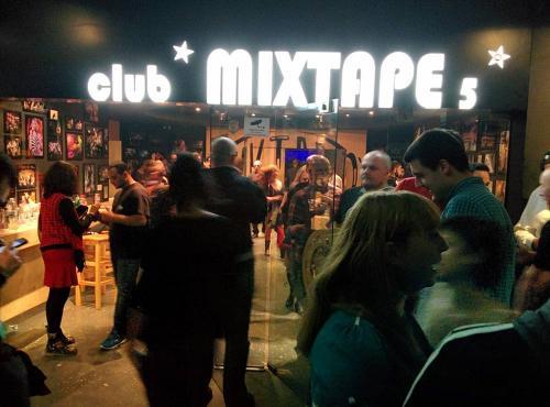 Σε club σε στοά της Σόφιας