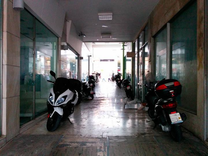 Η στοά parking