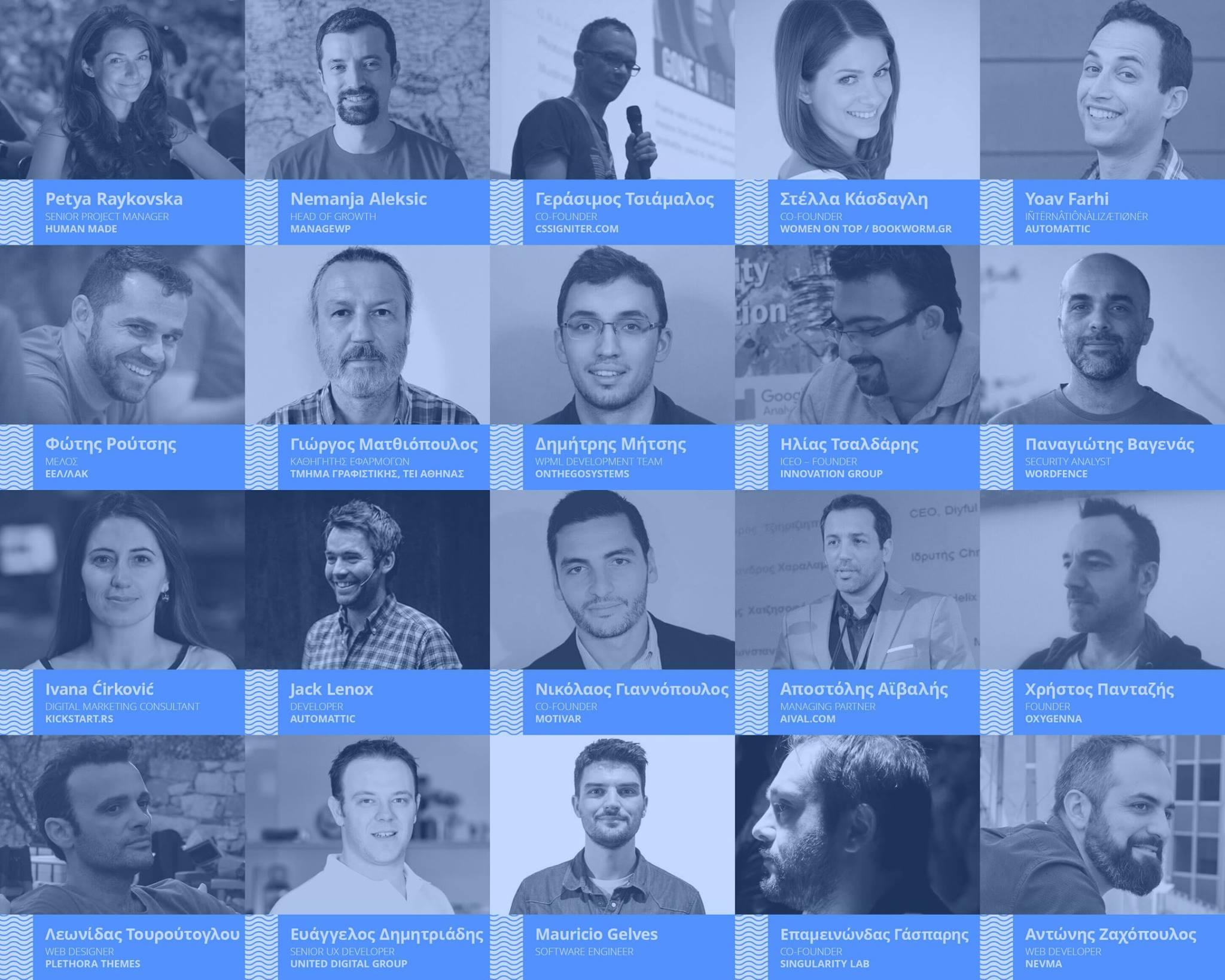 Οι ομιλητές του WordCamp Athens 2016
