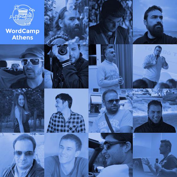 Η οργανωτική ομάδα του WordCamp Athens 2016